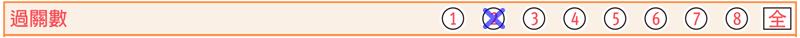 運彩報馬仔即時比分nba即時比分全球即時比分運彩韓國yahoo即時比分運彩分析網站運 彩 分析師推薦免費運彩分析運 彩 分析 LINE好 準 運 彩 網運 彩 投注時間MLB 賠 率運彩討論蘋果報馬仔金準分析ptt完美藝術分析是真的嗎賽事分析廣告ptt賽事分析團隊nba運彩預測nba運彩分析pttnba賭盤分析nba分析運 彩 MLB 分析十拿九穩 運動賽事分析免費賽事分析ptt運動賽事分析如何獲利賽事分析是真的嗎賽事分析師賽事分析廣告金準免費賽事分析ptt免費賽事分析賺什麼運彩分析師運彩派彩時間運彩出金時間運彩無效投注運彩延賽運彩line群組運 彩 討論 line運彩免費群組運彩群組ptt運 彩 投資運 彩 預測運 彩 NBA免費運彩分析ptt免費賽事分析運彩免費報牌運彩報牌運彩分析團隊運 彩 賽事分析運 彩 數據運 彩 初盤運 彩 怎麼買