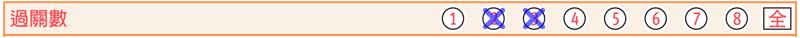 2019 娛樂城娛樂城優惠活動娛樂城註冊送台灣娛樂城淘金娛樂城 ptt娛樂城首儲優惠利亨娛樂城評價金合發娛樂城評價資多星娛樂城評價鉅城娛樂城評價娛樂城pttt6娛樂城ptttiger66娛樂城ptt攻擊娛樂城金禾娛樂城評價老虎機教學老虎機公式老虎機機率老虎機術語澳門老虎機老虎機原理買老虎機slot遊戲是什麼打 老虎機 心得老虎機 賭場老虎機技巧線上老虎機技巧老虎機規則電子遊戲 老虎機賭場老虎機澳门玩老虎机技巧